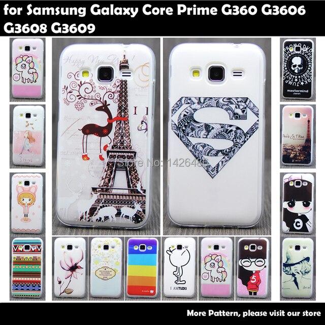 custodia samsung galaxy core prime g360