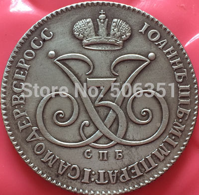 Russian COINS 1 ruble 1740 copy Free shipping