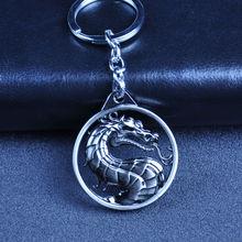 Mortal Kombat Logo Alloy Key Chains Keychain Keyfob Keyring Gifts