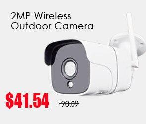 ip camera outdoor