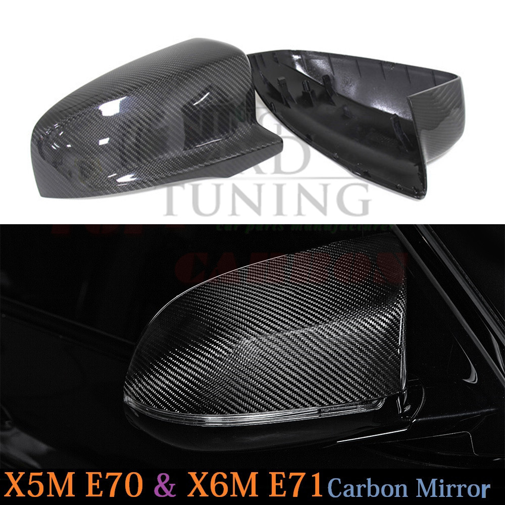 for BMW X5M E70 & X6M E71 Carbon Fiber Mirror Cover Rear View Replacement & Add on Style 2008 2009 2010 2011 2012 2013 car styling carbon fiber rear view mirror cover for bmw x5 e70 x6 e71 2007 2013