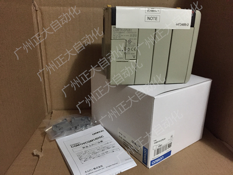 CQM1H-CPU11 Original PLC/CQM1H-CPU51 (brand New Package, One Year Warranty)