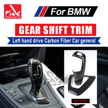 For BMW F32 F33 F36 F80 F82 F83 420i 428i 430 Left hand drive Carbon Fiber car genneral Gear Shift Knob Cover&Surround A+C Style