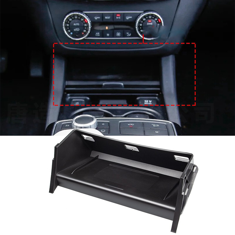 Chargeur de voiture Qi sans fil adaptateur de téléphone 10 W étui de charge rapide pour Mercedes Benz GLE classe Coupe W166 C292 GLS X166 GL ML - 2
