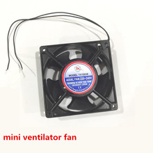 1pcs Automatic Incubator Exhaust Fan Metal Fan Incubator Accessories Radiating Excellent 220-240V for sale