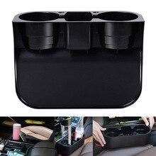 Portable Cup Holder Car Organizer Multifunction Car Auto Vehicle Seat Cup Phone Drink Holder Glove Box Interior Car Styling стоимость