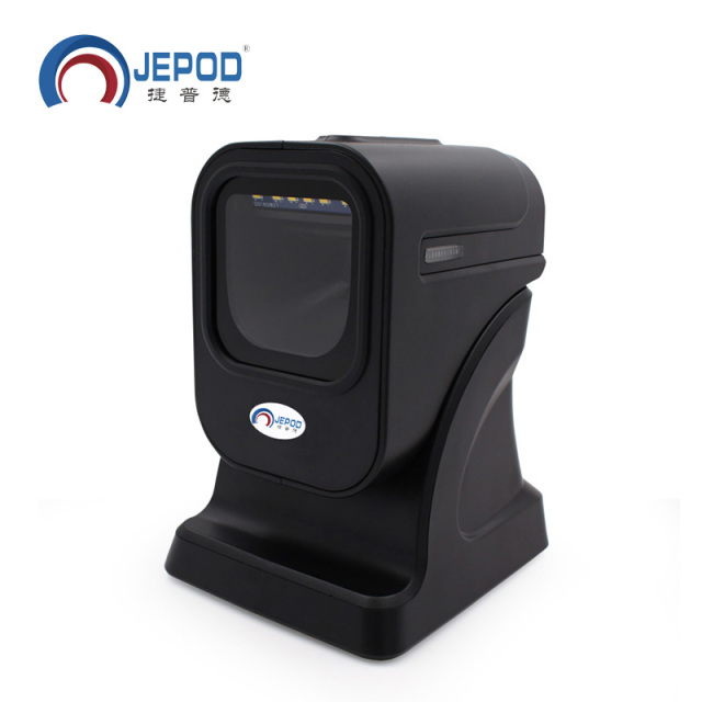 JP-OM2 Omni-directional Barcode Scanner 1500mm/sec High Speed Barcode Scanner USB Scanner Laser Barcode Reader