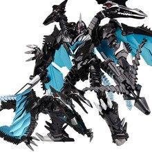 Weijiang Oversize 21 27CM Anime Transformation Dinosaurier Kinder Spielzeug Drachen Roboter Legierung Action figuren Brinquedos Klassische Spielzeug Junge