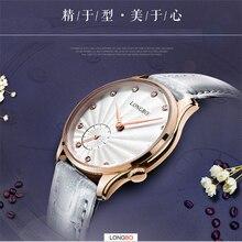 LONGBO reloj de las mujeres de la famosa marca de lujo superior ocio reloj de pulsera de moda reloj masculino rhinestone de la señora reloj de cuarzo