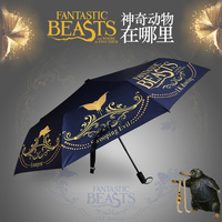 New Fantastic Beasts and Where to Find Them Umbrella Anime Cosplay Prop Accessories Harry Potter Umbrellas