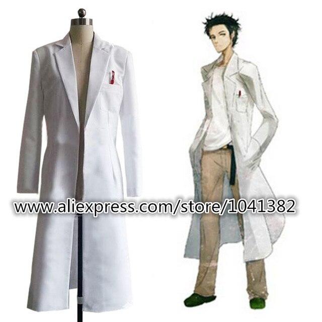 シュタインズ · ゲート岡部 Rintarou コスプレ衣装コートロングジャケット、白のジャケット衣装