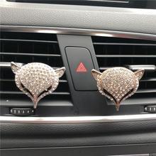 Металлический автомобильный освежитель воздуха цвета шампанского