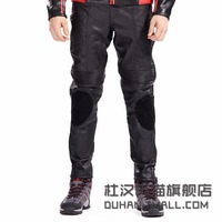 DUHAN Motorcycle motocross racing Protective Trousers windproof Waterproof warm PU Imitation Leather riding cycling Sports Pants