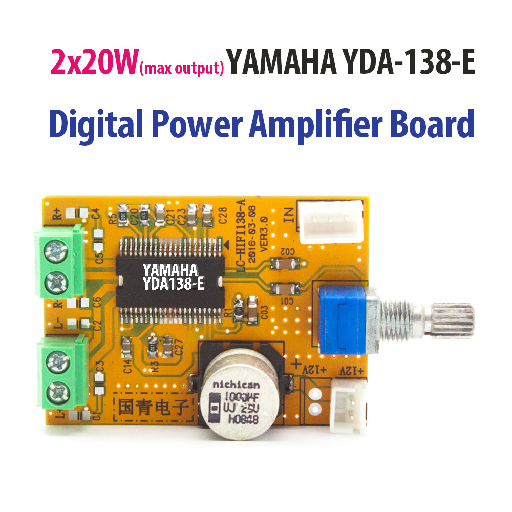 AMP board - TDA138-E Stereo Class D Digital Amplifier Board 2*20W 9-14V DIY for CAR home desktop 14