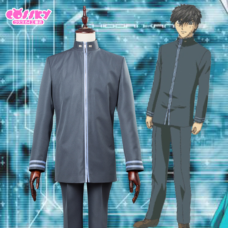 Women's Costumes Invisible Victory Kaname Chidori School Uniform Dress Cosplay Costume Halloween Carnival Cosplay Costume Anime Costumes The Cheapest Price Anime Full Metal Panic