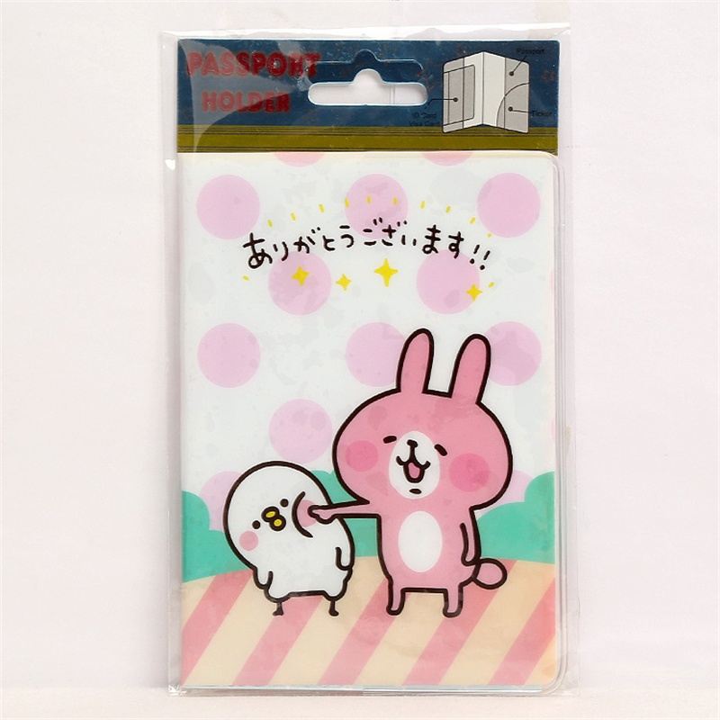 The Japanese Anime Karna Hera Passport Cover 3D PU Leather Passport Holder Credit Card Holder Size:14*9.6CM