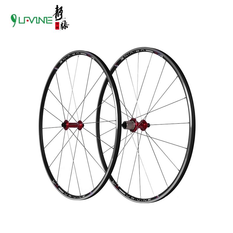 Hongkong UP-VINE group 700C V static vine road wheel brake 1520 grams of ultra light road wheel rim spokes SAPIM sun sports clim