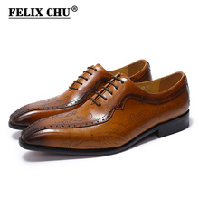 FELIX CHU Fashion Floral Design Men Oxford Shoes Genuine Leather Lace Up Wedding Party Office Dress Brown Shoes #E7560-12