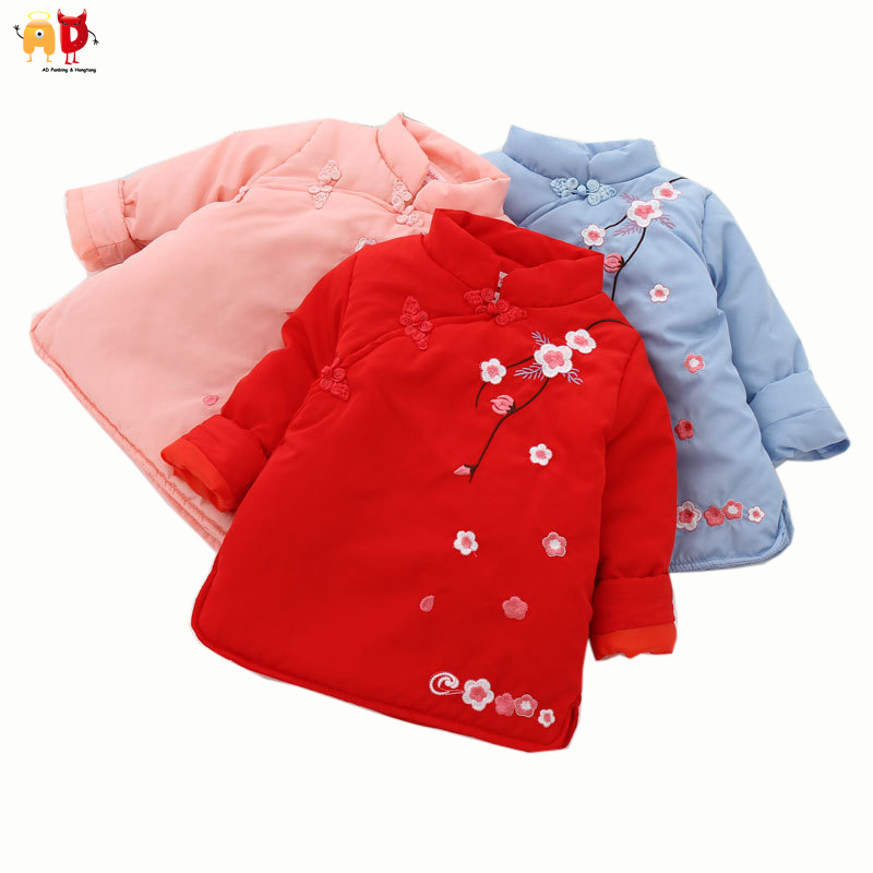 AD Thick Winter Dress for Girls Chinese Style Cotton Padded Kids New Year Clothes Children's Outfit Warm Clothing new winter 2015 women cotton padded clothes draw string of cultivate one s morality show thin fashionable