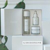 Huxley Secret of Sahara Brightening Trio Skin care Set Korean Cosmetics