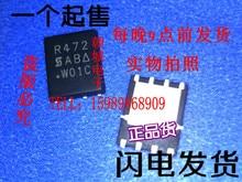 Бесплатная доставка 10 шт./лот SIR472DP SIR472 R472DP R472 MOSFET (Металл-Оксид-Полупроводник Полевой Транзистор)