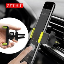 GETIHU Car Phone Holder 360 Degree Air Vent Clip Mount Stand