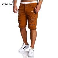 Men's Shorts Cotton Brand 2017 spring summer new hole denim shorts fashion design mens popular fashion element slim denim shorts