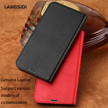 Genuine Leather Flip Phone Case For Huawei P9 P10 P20 Pro case Litchi Texture Suction cup For Mate 10 Lite P Smart Plus Cover стоимость