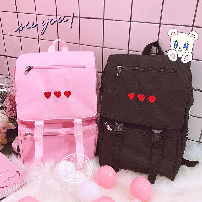 Japanese Harajuku Sweet Lolita Preppy Style Love Embroidery Backpack Kawaii Schoolbag Travel Bag Student Knapsack Black+Pink