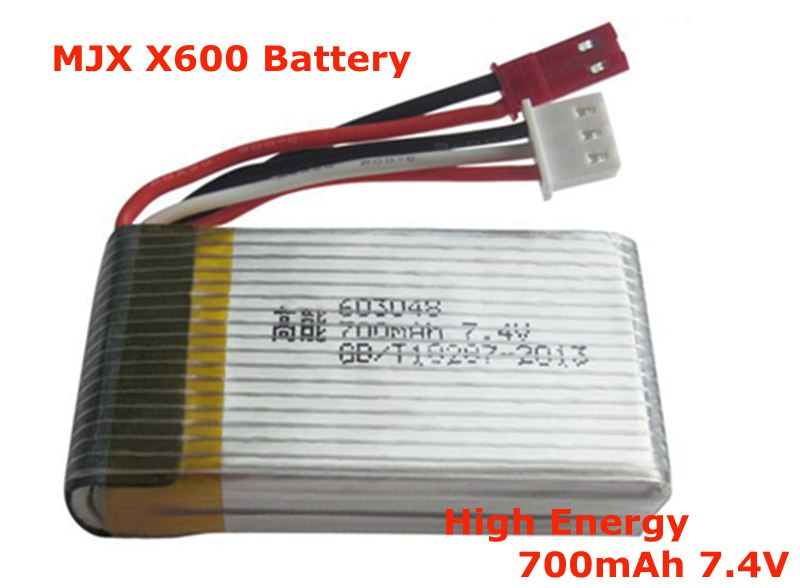 7.4V 700mAh Lipo Battery For MJX X600 RC Hexacopter Spare Parts Recharge Battery+ 3 in 1 charger cable as gift квадрокоптер радиоуправляемый mjx bugs 3