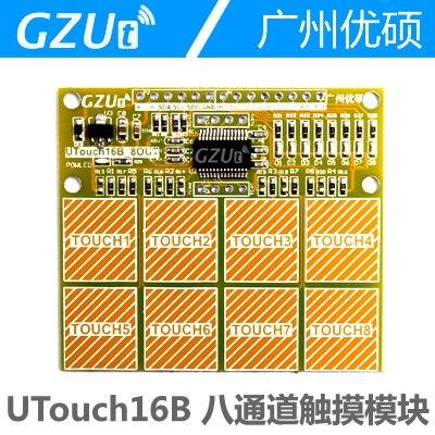 8 Way Touch Sensor Module Touch Chip freeshipping rs232 to zigbee wireless module 1 6km cc2530 chip