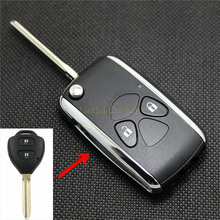 PINECONE Key Case for TOYOTA COROLLA RAV4 Car 2 Buttons Metal Side Modified Remote Shell Cover With Uncut Blade 1 PC