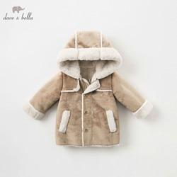 DB8477 dave bella/осенне-зимняя куртка с капюшоном для маленьких мальчиков, Детское пальто высокого качества, Детская верхняя одежда