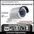 Hikvision ds-2cd2042wd-is (6mm) versão original em inglês 4mp câmera ip onvif poe full hd 1080 p ir 80 m ao ar livre câmera de segurança