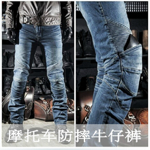 Free shipping 2015 New Men's External CE Protectors Dimensional Cut Jeans Motorcycle Pants Pants  Washed /S-XXL