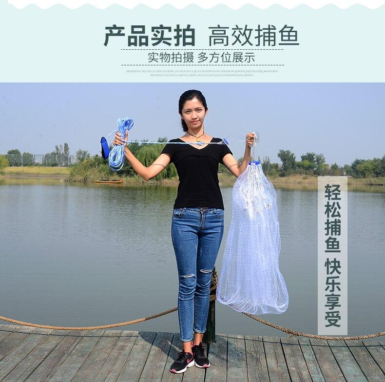 Tamanho 2.4-7.2 M de Rede de pesca