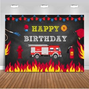 Фон для фотосъемки с днем рождения Пожарный фон для фотостудии пожарный мальчик