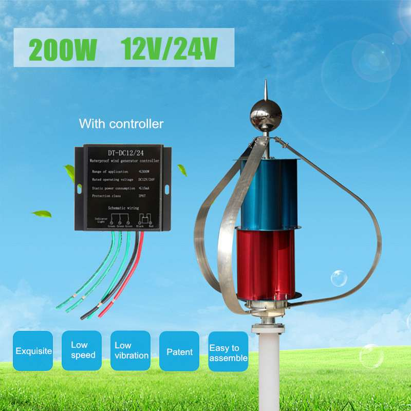 200W 12 V 24 Volt 3 Leafs PMSG Brushless Electric Wind Power Generator Permanent Magnet Suspension with DC Charge Controller