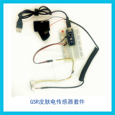 Skin Sensor Module Development Board Induction Kit Can Measure Skin Resistance Conductivity Grove - GSR seeedstudio grove imu sensor board
