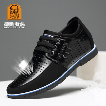 2019 Men's Genuine Leather+Suede Shoes Brand 5CM Increasing Soft Man Hot Summer Shoes Top Leather Man Summer Casual Shoes
