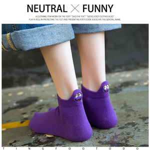 Image 4 - Size 35 42 Kawaii Women Socks Happy Fashion Ankle Funny Socks Women Cotton Embroidered Expression Candy Color 1 Pair