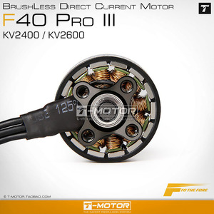 Image 5 - T motor Tmotor F40 PRO III 2306 1600/2400/2600kv Brushless Electrical Motor For FPV Racing Drone FPV Freestyle Frame