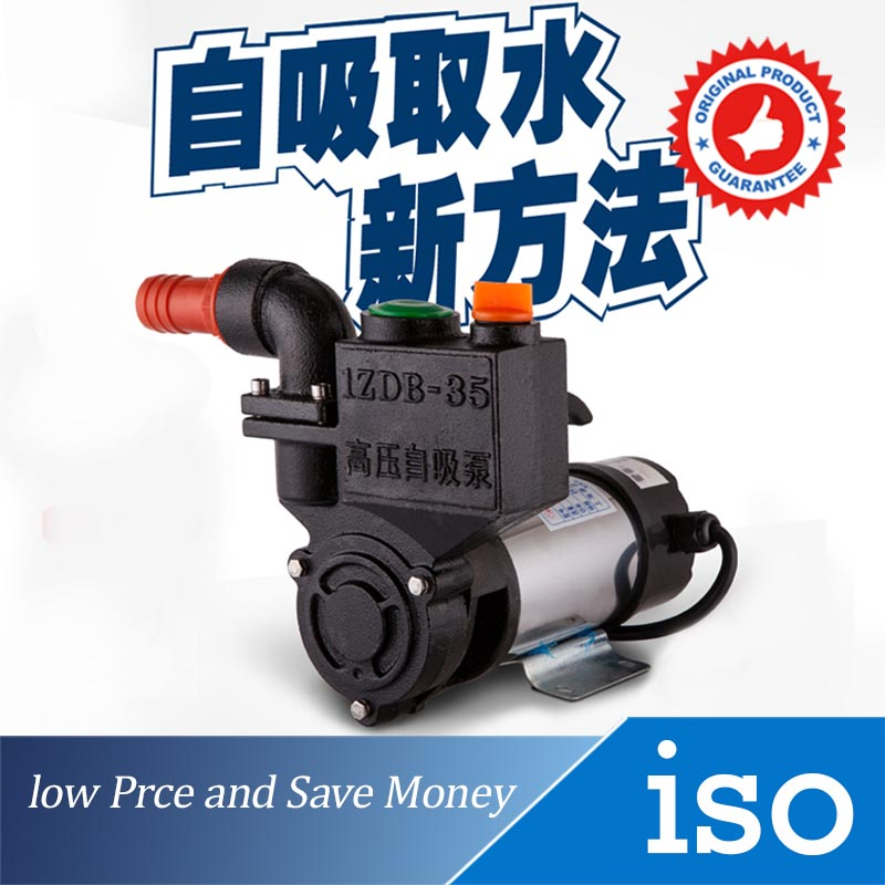 12V/24V/48V Out Door Garden Pump Self-suction Clean Water Pump обучение карты