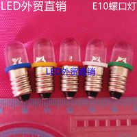 3 V 3,8 V 2,5 V 2 V E10 tornillo bombilla instrumento de enseñanza de prueba de Física LED, bombilla pequeña para experimentar