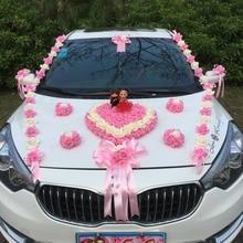 Romantic Wedding Car Decoration Artificial Flowers Set Decorative Flowers Wreaths Float Decor Wedding Arrangement bedding set полутораспальный сайлид red flowers