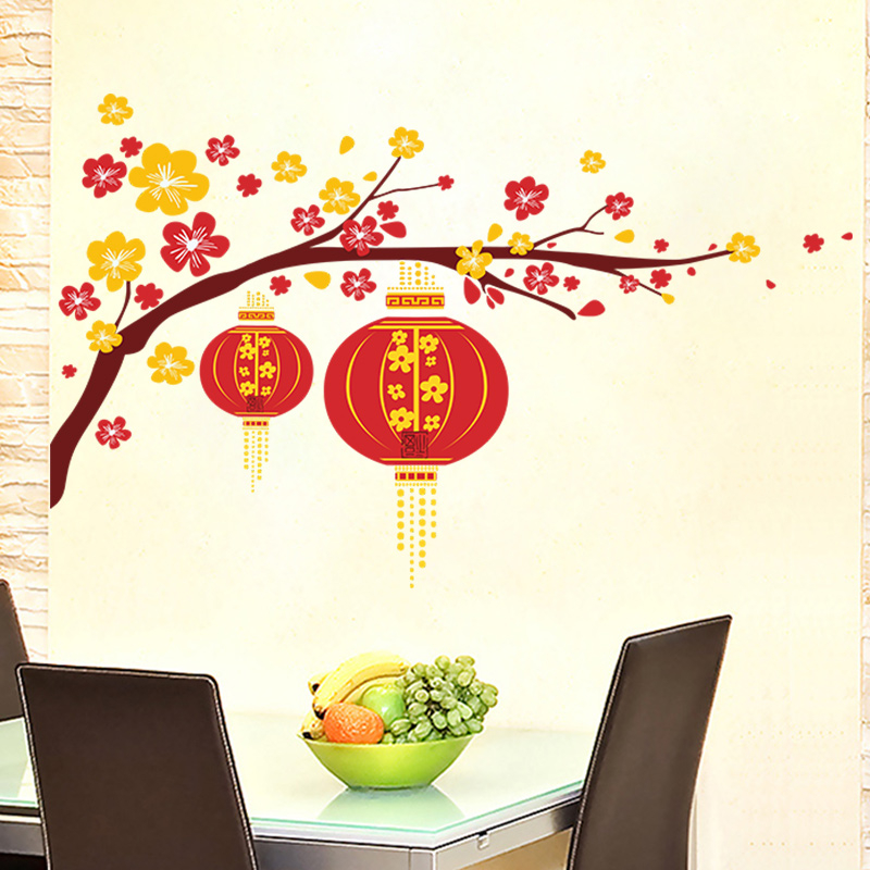 Festive Chinese New Year Red Lantern Peach Flowers Pvc Wall Art Decals For Living Room Home
