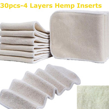 2016 Sale Direct Selling Free Shipping 30pcs Organic cotton Inserts 4 Layers Hemp Inserts for Reusable Babies Nappy  Inserts