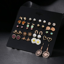 New 20 Pairs/Set Vintage Heart Star Flower Pearl Earring Set For Women More Design Jewelry Gift