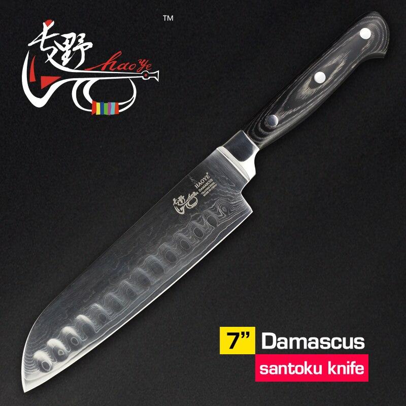 Cuchillo de pescado compra lotes baratos de cuchillo de for Cuchillo de pescado