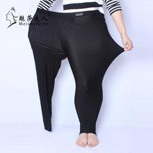 1868a9c27 Fit 150 kg MM de gordura plus size mulheres outono preto calças de cintura  alta leggings de nylon alta elastic estiramento mater.